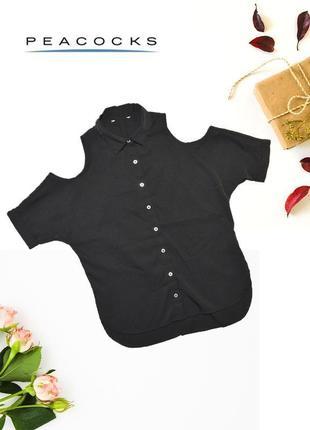 Блуза с голыми плечами и разрезом на спине e-vie by peacocks1