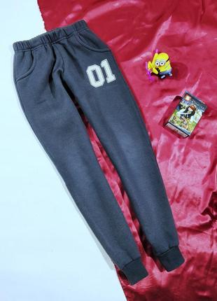 Спортивные штаны утеплённые на мальчика 10-12 лет