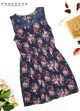 Платье в цветах и кружевами e-vie от peacocks