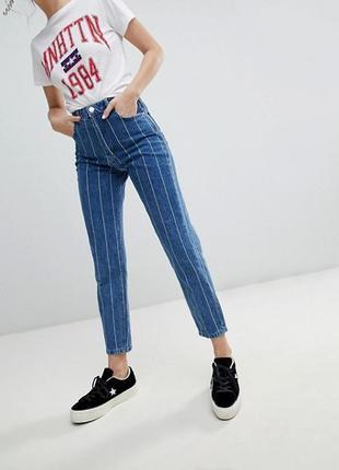 Джинсы мом mom jeans boyfriend