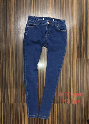 9-10 лет джинсы на девочек