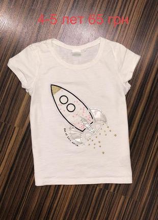 4-5 лет футболка некст на девочек