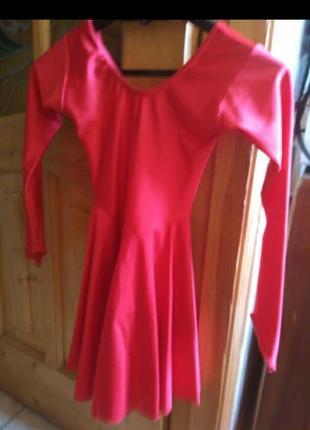Бейсік , плаття для танців