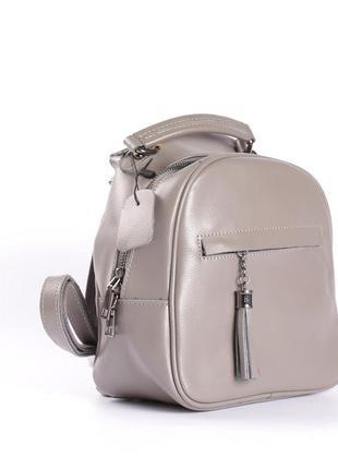 Маленький кожаный рюкзак, светло-серый