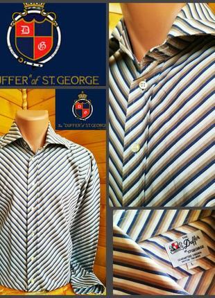 Фирменная, стильная  рубашка в косую полоску от the duffer of st george, оригинал, р. l