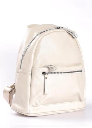 Вместительный бежевый рюкзак, натуральная кожа!!!