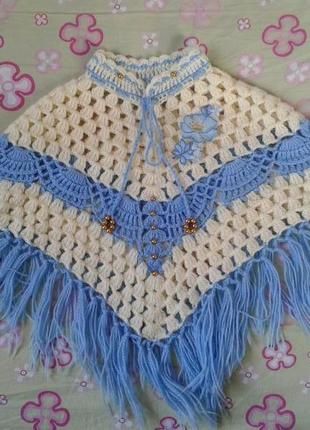 Красивое детское вязаное пончо-накидка 4-8лет