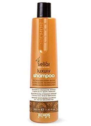 Шампунь интенсивный увлажняющий echosline seliar luxury shampoo