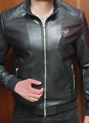 Куртка philipp plein еко-кожа.