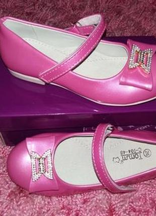Туфли туфельки нарядные на девочку