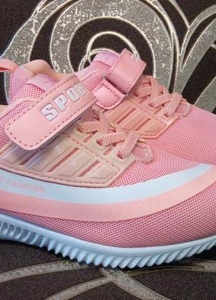Стильные легенькие кроссовки для девочек 32-37р