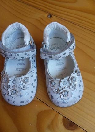 Нарядние туфельки принцессы шкіра натуральна із італія розмір-18