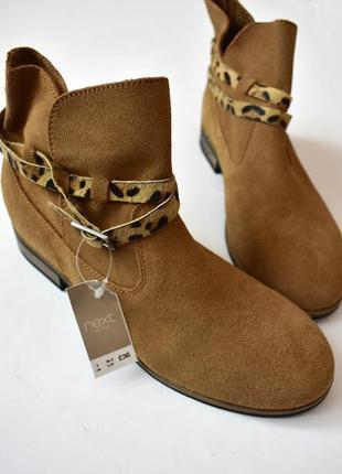 35,5/23,2 см – next – стильные замшевые ботинки – новые