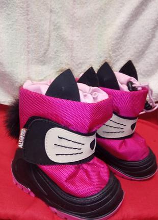 Сноубутсы, сапоги, ботинки, термо