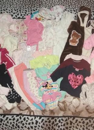 Пакет вещей, пакет одежды, пакет одягу