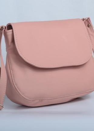 Женская пудровая сумочка с экокожи