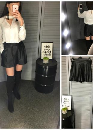 Кожаные шорты с высокой талией h&m