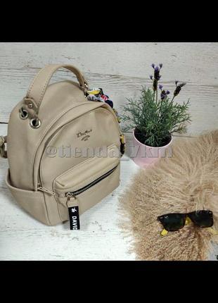 Стильный полуспортивный рюкзак от david jones cm5048t бежевый