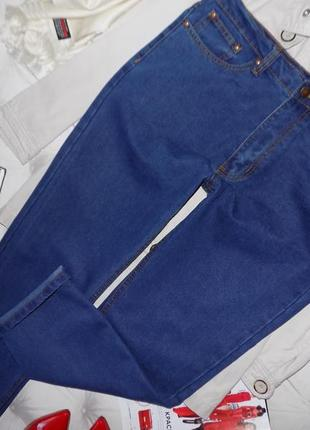 Высокая талия, джинсы ровного кроя