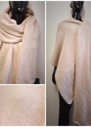 Шерстяной палантин шарф шаль плед