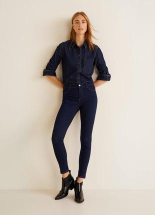 Темно-сині джинси від mango