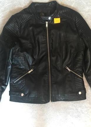 Супермодна шкіряна курточка від clockhause
