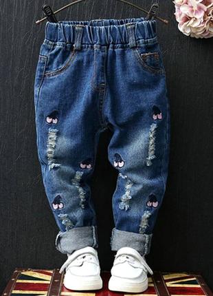 Новые красивые детские джинсы  для девочки