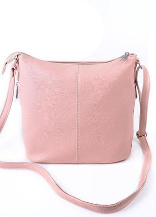 Молодежная сумка через плечо нежно-розовая пудра на молнии небольшая