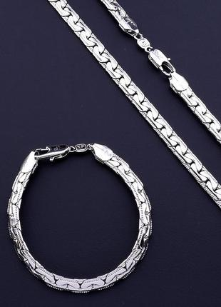 Цепь+браслет 'xuping' 45 см. (родий)