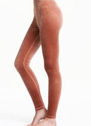 Красивые женские велюровые, бархатные лосины, леггинсы, штаны h&m
