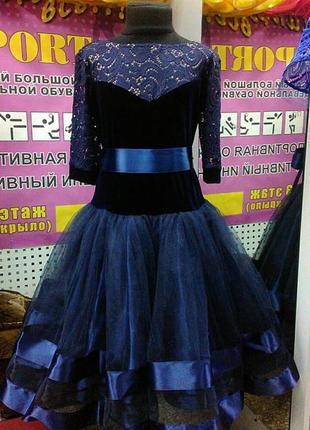 Бейсик рейтинговое платье для бальных танцев