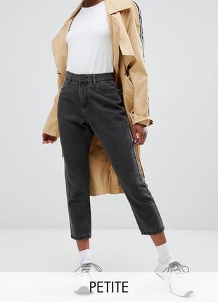 Ідеальні мом-джинси