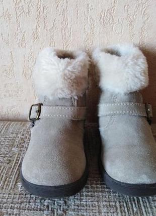 Демисезонные сапожки для девочки,23 р,ботинки сапоги,полусапожки
