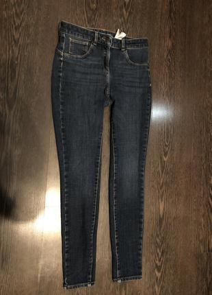Базовые синие  джинсы skinny