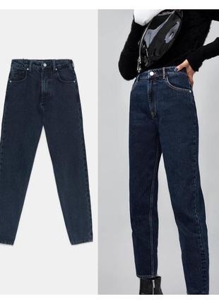 Темно-синие винтажные джинсы мом xs mom jeans dark blue