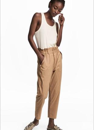 Дуже круті штани з преміум бавовни