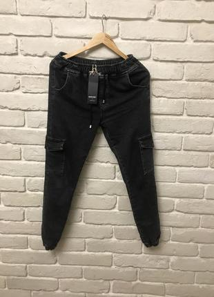 Нові круті джинси 🔥🔥🔥🔥