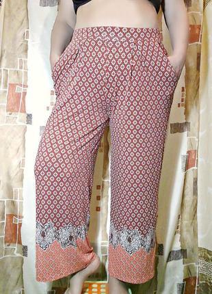 Трикотажные брюки с купонным принтом, на резинке