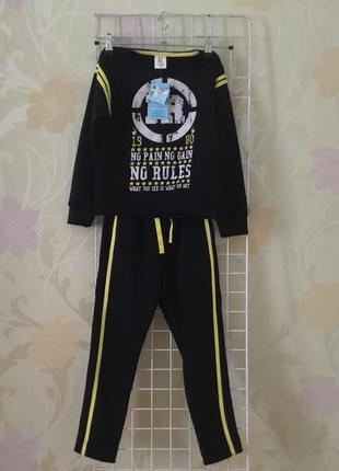 Спортивный костюм для мальчиков на рост 116,122
