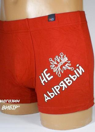 Трусы мужские боксерки natural club арт.415x