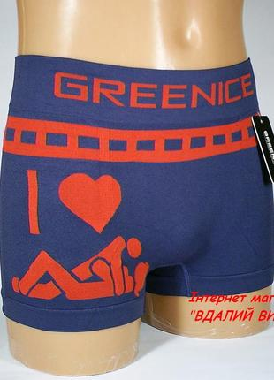 Трусы мужские бесшовные greenice арт.4158
