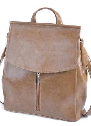 2в1кофейный молодёжный сумка-рюкзак трансформер.женские городские рюкзаки из экокожи
