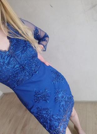Сукня / плаття / вечірня сукня