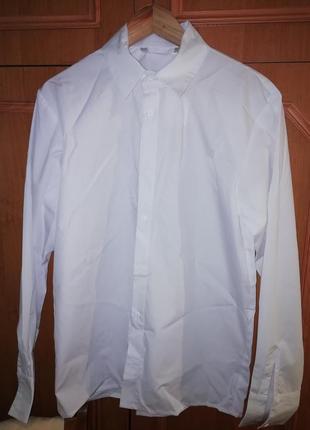 Мужская белая классическая рубашка