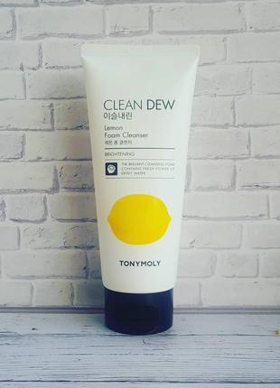 🍋пенка для умывания tony moly clean dew foam lemon 180мл🍋