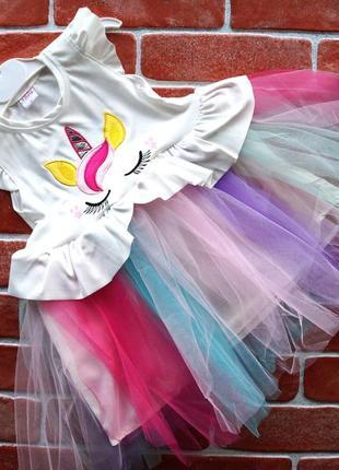 Красочное платьице