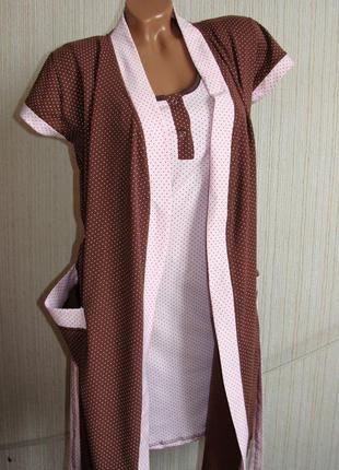 Комплект, халат и ночная рубашка