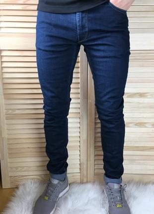 Класні однотоні джинси від відомого бренду