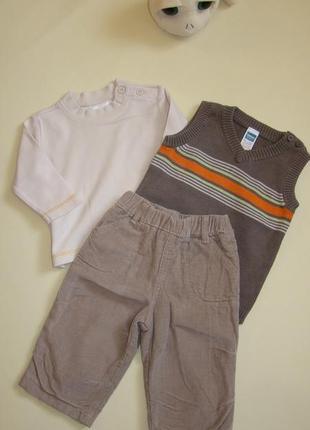 Комплект малышу 3-6/6-9 мес реглан + брюки вельветы + жилетка/безрукавка