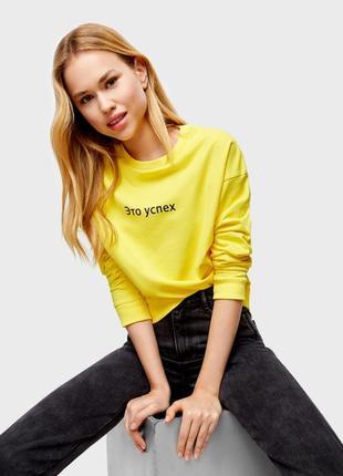 Желтая толстовка свитер свитшот худи футболка с длинным рукавом ostin